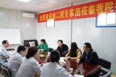 太原癫痫病醫院聯姻省二院為患者帶來福音